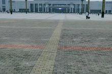 第一次来到宿州东,车站很大,很漂亮