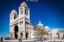 法国旅游攻略之马赛主教堂 ————————————————— 马赛主教座堂 Cathédrale S