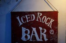 四姑娘山最酷酒吧-山沟沟里最著名的Bar,世界顶尖攀登者来四姑娘山都会到此歇歇。老板是当年地下摇滚老