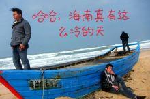 棋子湾不仅美还有美丽的传说  这片美丽的海域,有个美丽的传说∵  相传从前有两位仙人降临棋子湾边,一