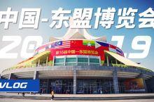 6分钟带你了解第16届中国-东盟博览会  中国-东盟博览会,作为一场中国与东盟各国之间交流合作的综合
