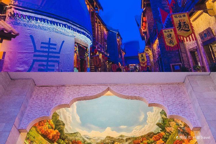 Xining Xinhua Liantong Meng Amusement Park3