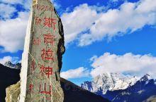 【斯古拉神山,远眺你如此圣洁】川西高原阿坝小金县有一座美丽而神秘的四姑娘山,四姑娘山在藏语中被称为斯