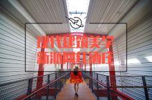 """醉美宁夏酒庄之旅5:最具网红潜质的新派酒庄 逛了宁夏这么多酒庄,最令人印象深刻具有""""网红""""潜力的当属"""