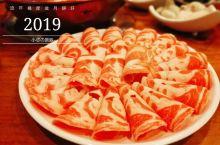 突然降温了,又到了吃火锅的季节,和家人去左记清真炭火锅打卡,饭口时间人还是蛮多的,等位等了半个多小时