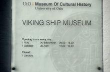 挪威奥斯陆维京海盗文物博物馆,地方特色,值得一看!