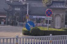 老淮安的老街,古迹中透着秀气