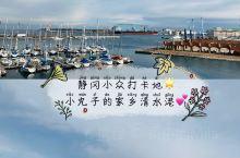 小众美景拔草记一秒沉浸漫画回忆童年时光小丸子的家乡在这里宁静美好 日本静冈县虽然不是最最热门的旅行目