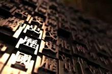 """今日美景推荐——""""极边第一城:腾冲"""" 想起滇西,脑子总会无法忘却腾冲国殇墓园里的""""国殇""""二字,2年的"""