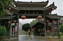 芋头古侗寨位于湖南省通道侗族自治县西南9公里的芋头村,始建于明洪武年间1368年,至今有642年历史