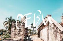 菲律宾·宿务丨宿务一日·带你去体味最原滋原味的菲律宾生活  关于宿务 宿务(Cebu),又译宿雾,