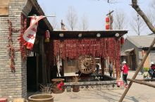 太行水镇,民俗文化村很有特色!