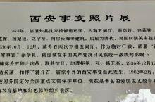 华清宫里不但有杨贵妃和唐玄宗沐浴的汤池,以及华清宫里不但有杨贵妃和唐玄宗沐浴的汤池,以及九龙湖,飞霜