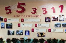 梧州宝石节,2019年的主要展馆在三祺城举办,还有美食街,宝石娃娃才艺展示,可以逛逛。
