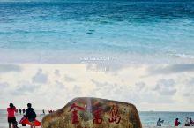 2017年12月16日 海南七日游-全富岛 热爱祖国 热爱三沙 全富岛海水颜色比较丰富,岛也很小,升