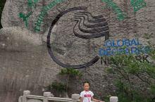 《天柱山》位于安徽省,安庆市,潜山市,天柱山路112号,天柱山有着独特的风景,不愧为世界地质公园,国