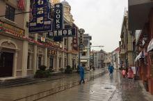 走进海影城老上海