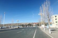 「内蒙古阿巴嘎旗别力古台文化园」 不是专门来这个小县城旅游的,工作之余过来转转。大冬天的估计没几个人