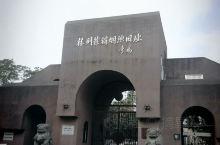 鸦片战争博物馆