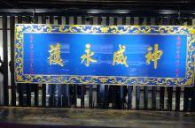 吴三桂博物馆