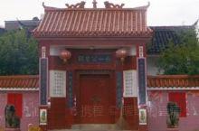 清流的黄氏宗祠,乃邵武峭山公第十二子福公的后裔,是个不错的游览地哦。