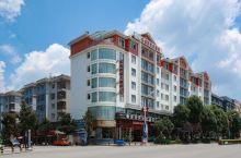 【酒店攻略】 详细地址:镇宁遠旭民族大酒店坐落于镇宁县红星大道中段,位于两个AAAAA级景区龙宫和黄