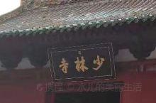 河南嵩山少林寺世界闻名,期间即可见少林寺精神,又可以看到古建筑的风雅,还有佛教圣物的美丽。