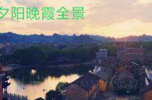 石龙镇源头生态自然村。