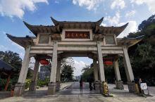 2019年I2月中旬,曾经来广西靖西市的通灵大峡谷旅游。这里是国家四A级的景区,厂一还是国家伪壮药基