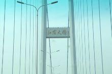 回程过江北上路过江阴大桥
