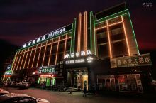石河子希悦酒店:环境优美、周围餐馆饮食多、购物方便