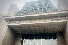 自驾游经过徐州,博物馆转一转。