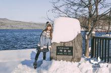 冬季去旅行系列~北海道阿寒三湖  阿寒湖:这里的酒店都是一泊二食套餐,性价比非常高,吃完饭泡室外的温