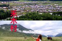 假期之旅D15:美丽禾木村 详细地址:         位于新疆布尔津县喀纳斯湖畔, 交通攻略:可以