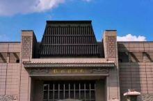徐州博物馆是徐州市人民政府在清朝乾隆皇帝南巡时行宫旧址上建立起来的地方综合性博物馆。是国家4A级旅游