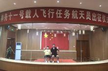 中国景点漂亮
