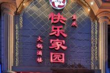 【美食攻略】 详细地址:四川省广元市利州区蜀门南路274号  交通攻略:市内公交2路、4路、24路都