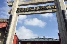 懿德太子墓是和乾陵一天的参观路线,懿德太子墓,位于乾县乾陵东南隅的韩家堡北,是乾陵的陪葬墓。懿德太子