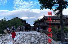 丽江古城之束河古镇-一个安静的小镇
