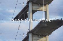 横跨亚欧大陆的土耳其海峡- 伊斯坦堡海峡   日出日落,皆是美景 🪂 左手欧洲,右手亚洲   关于「