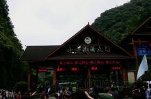 茘波小七孔桥景区。贵州非常漂亮的景区,以桥命名,以水而闻名,你踩着水中的石头,听着哗哗的水声,看绿兰