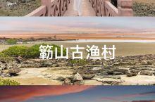宁静的簕山古渔村是广西现存较完整的古渔村,村庄树林幽深,礁石奇特,碧海粼粼。明清历史遗留的文化气息散