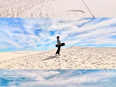 安娜灣四驅滑沙活動