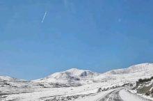 稻城亚丁旅游路上的美景,感觉比景区好,刚好赶上下雪,雪山是那么的美丽纯洁,感觉空气是那么的香甜,有机