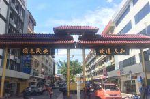 """加雅街是亚庇市区内一条很有名的街道,入口是一座很有中国风的牌楼,""""国泰民安""""、""""政通人和""""两幅匾额寄"""