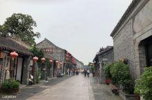 烟花三月下扬州,累了到是一个休息的好地方,不是繁华喧嚣的大都市,有着古朴而安静的美