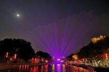 浪漫的紫色灯光