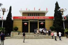 西柏坡,是中国革命圣地之一,中共中央和毛泽东同志在这里指挥了解放战争的三大战役,召开了具有历史意义的