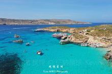 科米诺岛,特别是蓝湖,深受欧洲人喜欢的度假胜地,是马耳他群岛中的第3大岛,位于马耳他两大岛屿马耳他岛