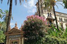塞維亞最奢華酒店,也最貴,古典古香國王風,制工精細,雕樑畫棟,有壓迫感我不喜歡.